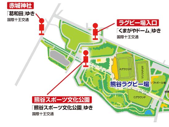 熊谷ラグビー場 バス停