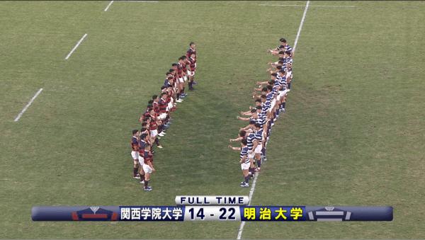 明治vs関西学院 試合終了