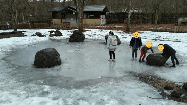 さかな公園 凍った池