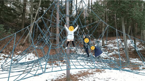 さかな公園 遊具1
