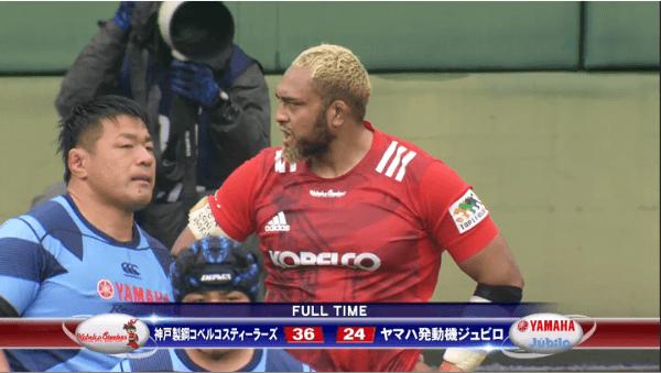 ヤマハv神戸 試合終了