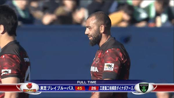 三菱v東芝 試合終了
