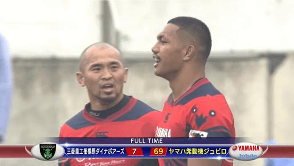 三菱vヤマハ 試合終了
