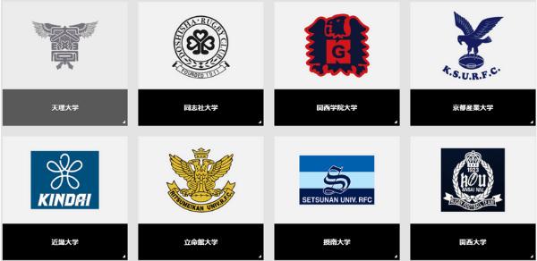 関西大学リーグ戦A