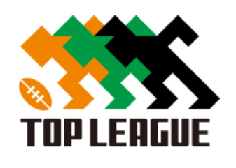 トップリーグロゴ